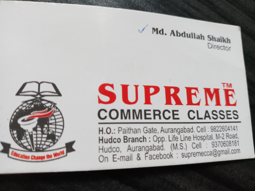 Abdul Sir's Supreme Commerce Classes_image1
