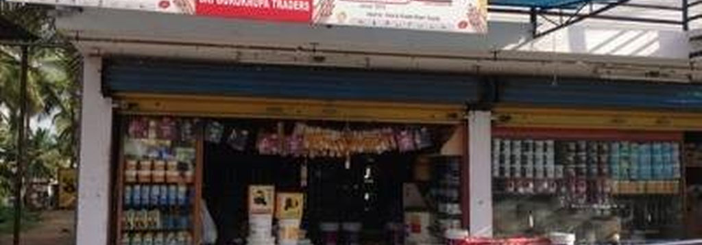 Guru Krupa Traders_image0