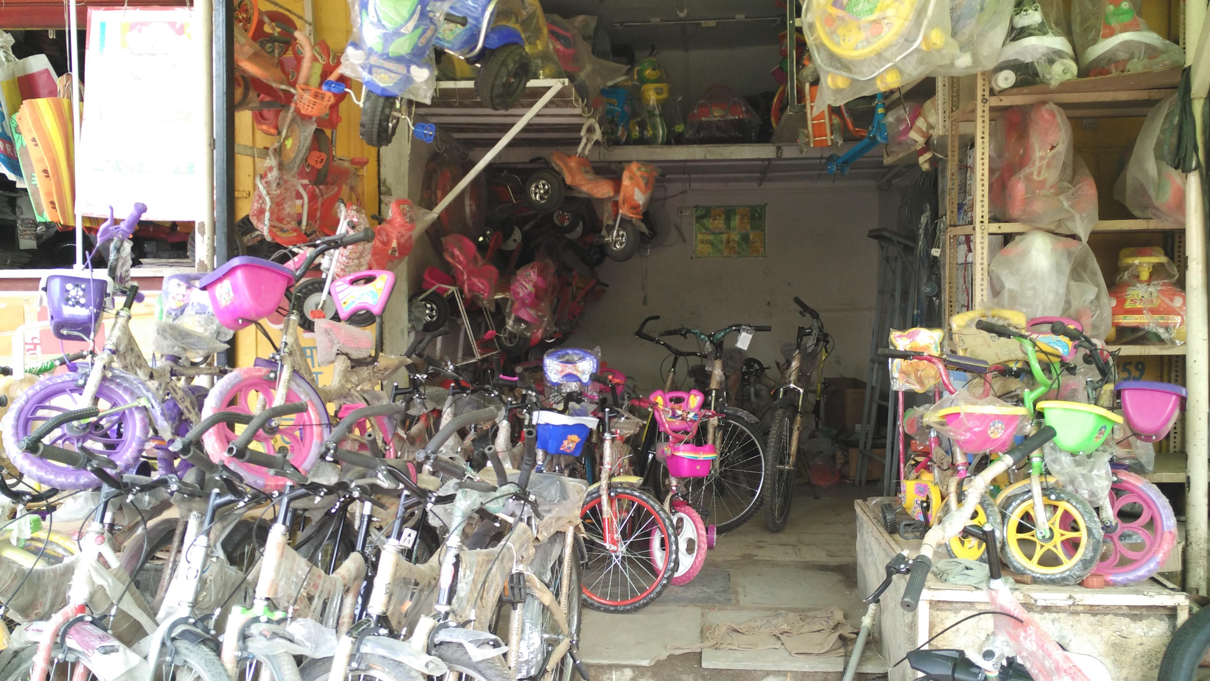 Kishore Cycle & Auto Stores_image0