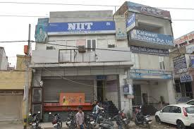 NIIT Aurangabad Center_image0
