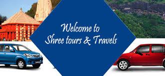 Shree Tours & Travels_image0