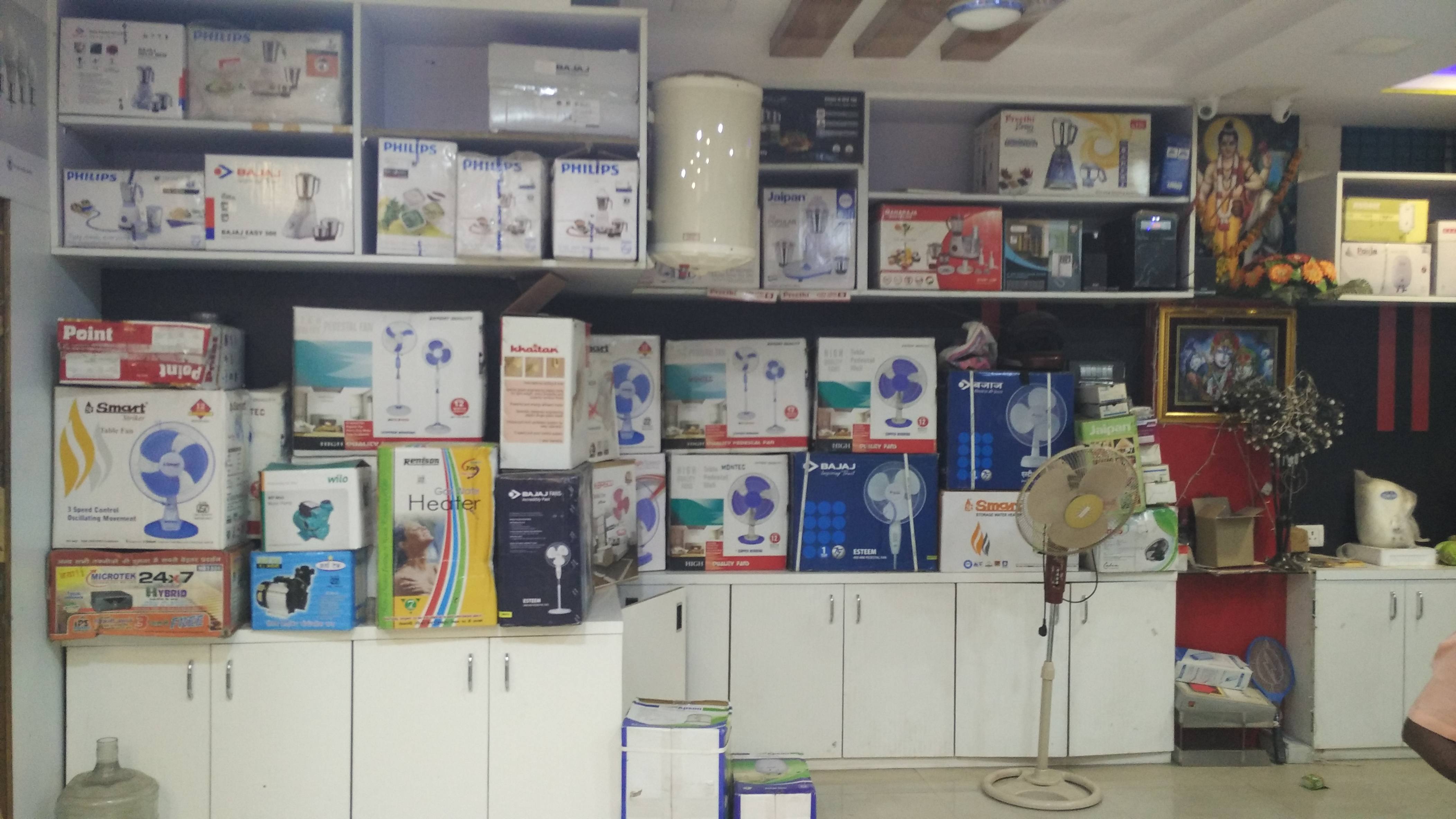 Pankaj Enterprises Electricals & Electronics_image2