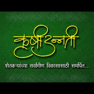Samruddhi infotech aurangabad_image0