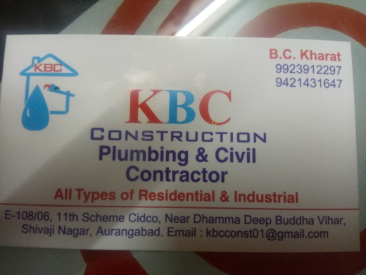 KBC Construction_image1