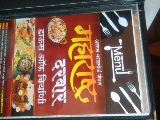 Maharashtra Darbar_image2