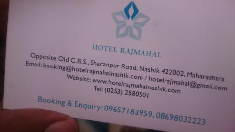 Hotel Rajmahal_image0