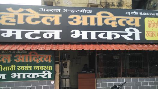 Aditya Mutton Bhakri_image0