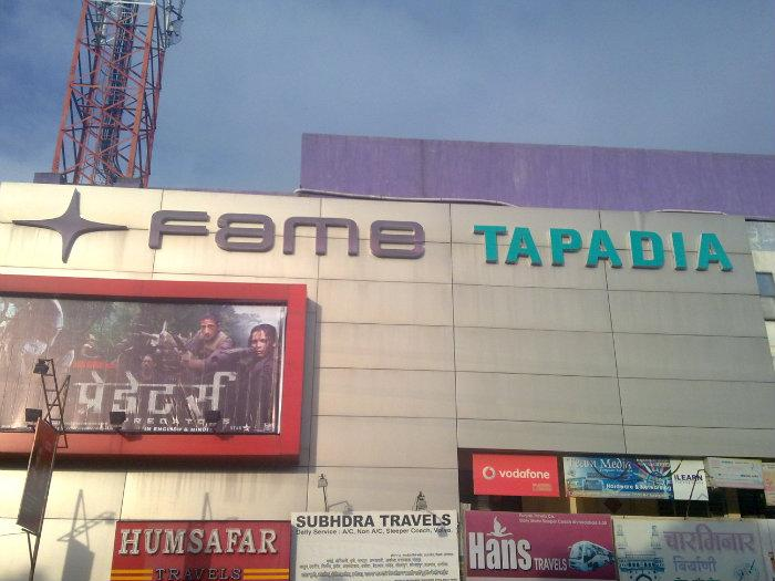 INOX Cinemas Tapadia Mall_image0