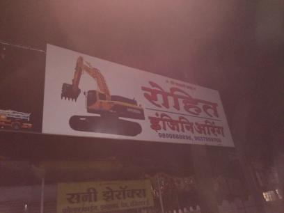 Rohit engineering_image0