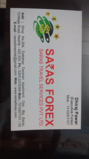 Saras Forex (Saras Travel Service)_image1