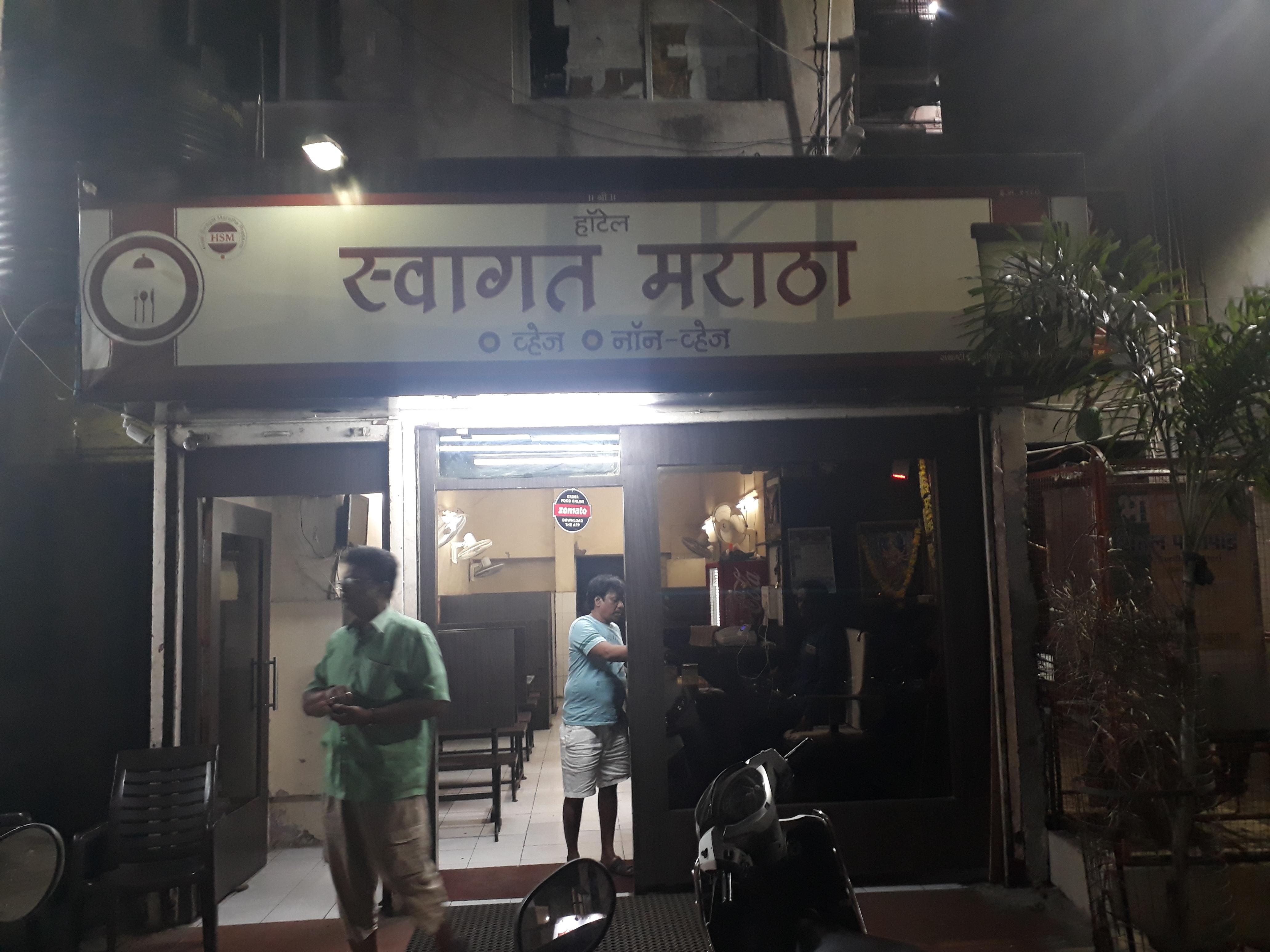 Hotel Swagat Maratha_image0