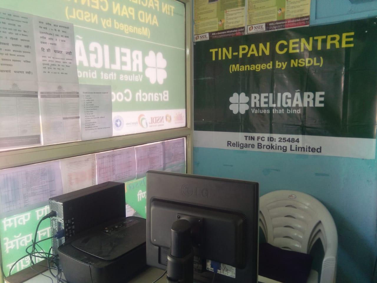 E-Business Centre_image0