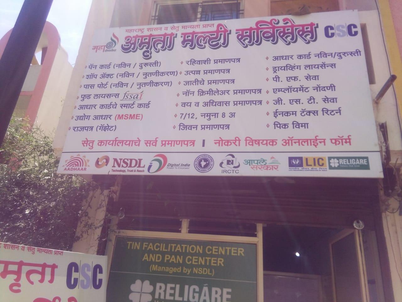 E-Business Centre