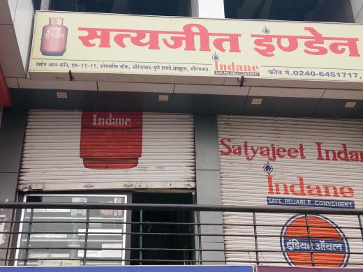 Satyajeet Indane_image1