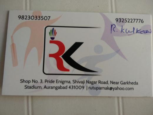 RK Sports_image0