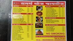Shree Swami Samarth Juice & Veg Chinese Corner_image4
