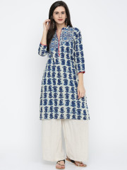 Naaz Collection_image0