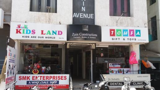 SMK Enterprises C/O kids land_image1