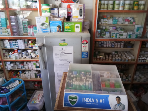Goodluck Medical Store_image0