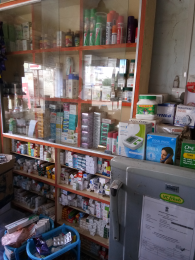 Goodluck Medical Store_image1
