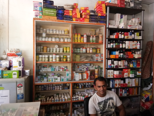 Goodluck Medical Store_image4