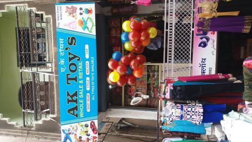 Ak Toys_image3