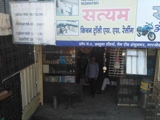 Satyam Kitchen Trolley_image0