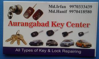 Aurangabad Key Centre_image0