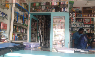 Devgiri medical shopee_image0