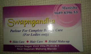 Swapnagandha Beauty Parlour_image0