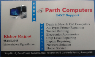 Parth Computers_image0