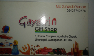 Gayatri Gift Shop_image0