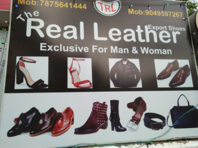 The Real Leather_image1