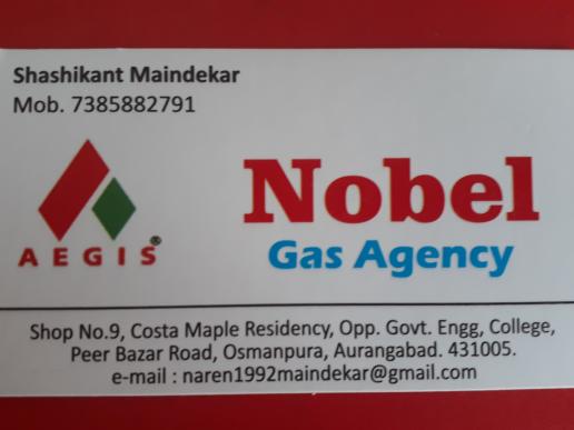 New Nobel Gas Agency_image0