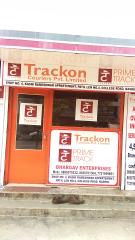 Trackon Couriers Pvt.Ltd._image0