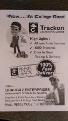 Trackon Couriers Pvt.Ltd._image1