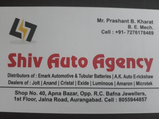 Shiv Auto Agency_image0