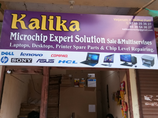 KALIKA Microchip Expert Solution_image0