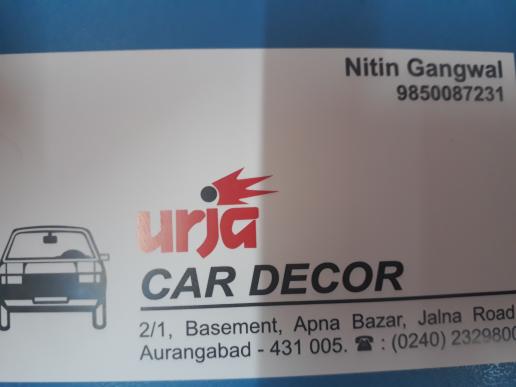 Urja Car Decor_image0