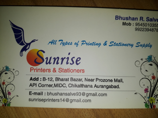 Sunrise Printers and stationers_image0