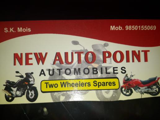 New Auto Point_image0