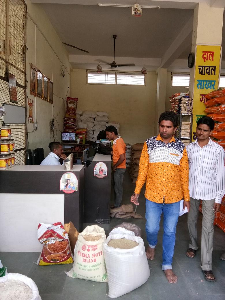 Sairam Traders_image2