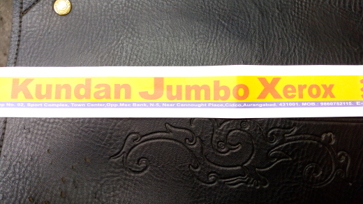 Kundan Jumbo Xerox_image0