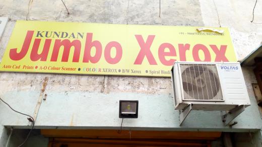 Kundan Jumbo Xerox_image1