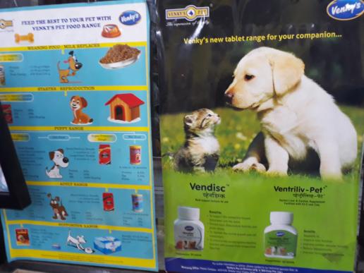 Pet House_image0