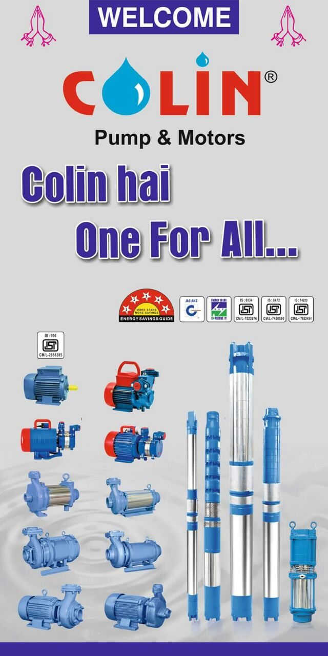 Prabhat Pipes and motors _image7