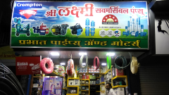 Prabhat Pipes and motors _image1