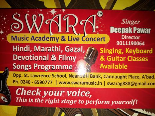 Swara Music Academy_image0