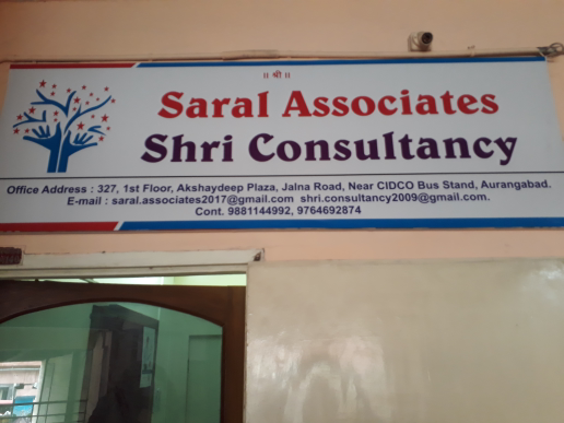 Shri Consultancy and Saral Associates_image0