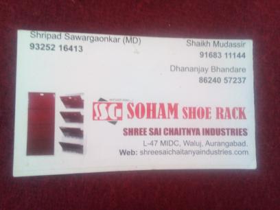 Soham Shoe Rack_image0